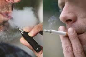 E-Cig - Cigarete