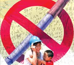 Chine interdiction