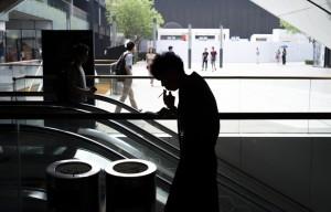 Chine Pékin Interdiction