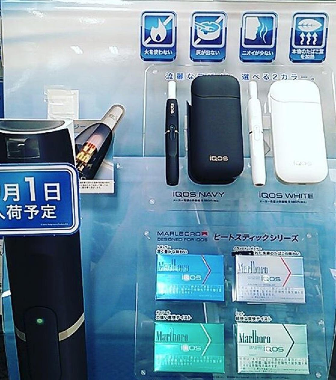 Japon : L'iQOS commercialisé sur tout le territoire