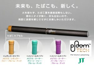 JT Ploom tech