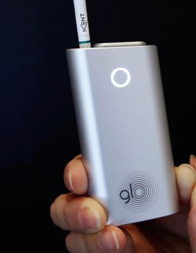 Japon : à son tour, BAT y lance un produit de nouvelle génération et sans combustion